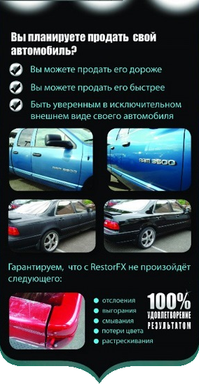 b34fe98s-960ШШ